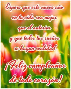 Feliz cumpleaños de todo corazón tarjeta virtual para una amiga